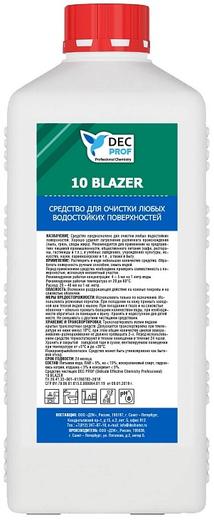 Dec Prof 10 Blazer средство для очистки любых водостойких поверхностей