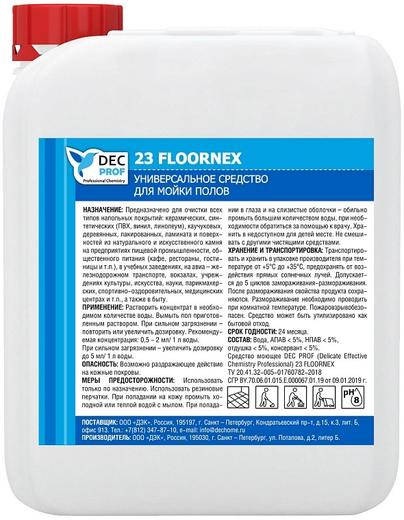 Dec Prof 23 Floornex универсальное средство для мойки полов (5 л)