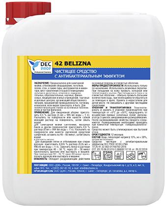 Dec Prof 42 Belizna чистящее средство с антибактериальным эффектом (5 л)