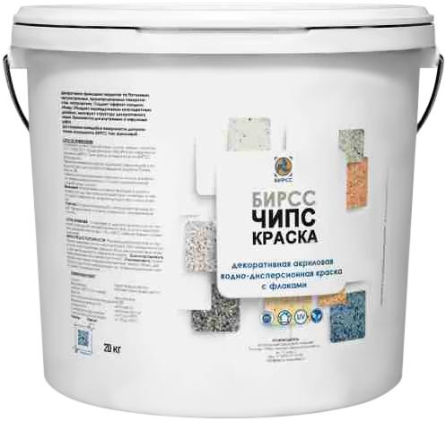 Бирсс Чипс краска декоративная акриловая водно-дисперсионная с флоками (20 кг) №25.150
