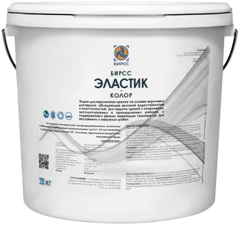 Бирсс Эластик Колор эластичная фасадная краска (20 кг) белая