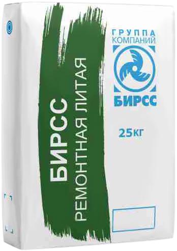 Бирсс 59 Ц смесь ремонтная литая для заполнения швов и пустот (25 кг)