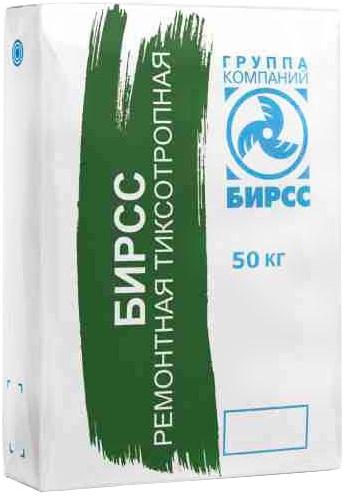 Бирсс Бетоншпахтель смесь сухая ремонтная тиксотропная для стен шпатлевка (25 кг)