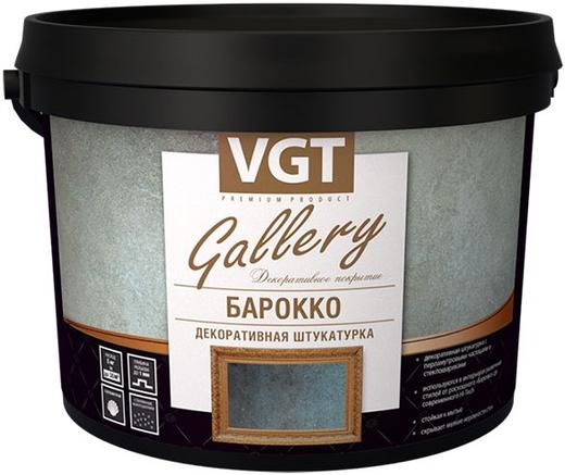 ВГТ Gallery Барокко декоративная штукатурка (5 л)