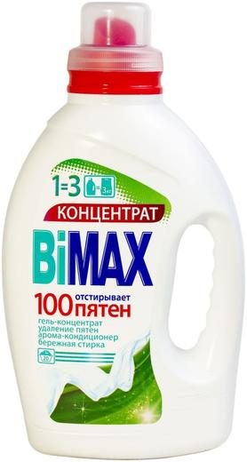 Bimax 100 Пятен гель-концентрат для стирки белья (1.5 л)