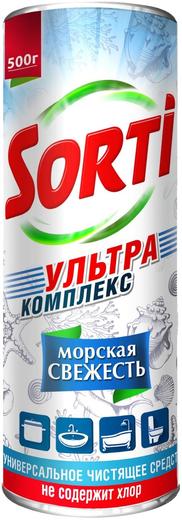 Sorti Морская Свежесть универсальное чистящее средство (500 г)