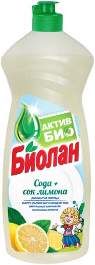 Биолан Актив Био Сода+Сок Лимона средство для мытья посуды (900 мл)