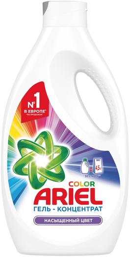 Ariel Color гель для стирки (1.3 л)