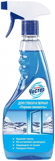 Мистер Чистер Горная Свежесть средство для мытья стекол и зеркал (500 мл)