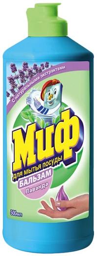 Миф Бальзам Лаванда средство для мытья посуды (500 мл)