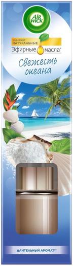 Air Wick Botanica Свежесть Океана ароматический диффузор для дома с деревянными палочками (40 мл)