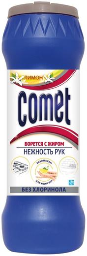 Комет Лимон чистящий порошок (475 г)