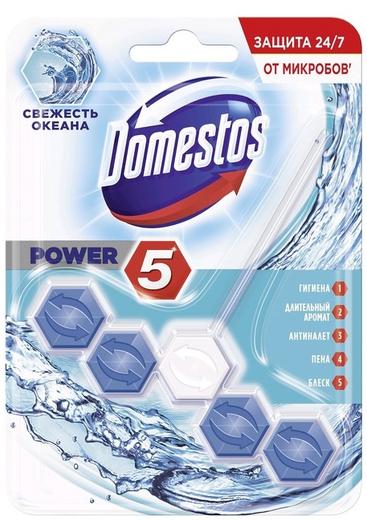 Доместос Power 5 Свежесть Океана блок для очищения унитаза (55 г)