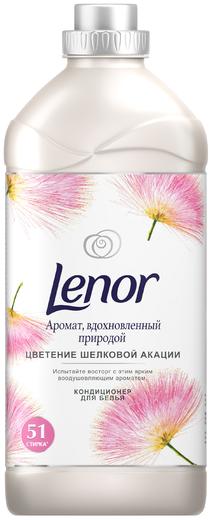 Ленор Цветение Шелковой Акации кондиционер для белья (910 мл)