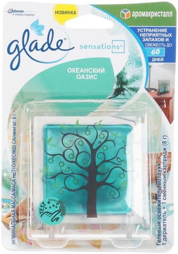 Glade Sensations Океанский Оазис гелевый освежитель воздуха для ванной команты (8 г)