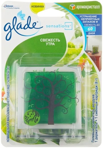 Glade Sensations Свежесть Утра гелевый освежитель воздуха для ванной команты (8 г)