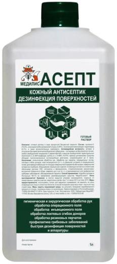 Медилис Асепт спрей для рук антисептический (50 мл)