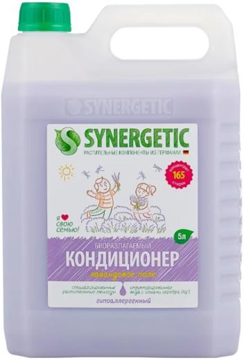 Синергетик Лавандовое Поле кондиционер для белья гипоаллергенный (1 л)