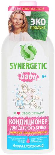 Синергетик Baby Нежное Прикосновение кондиционер для детского белья (1 л)