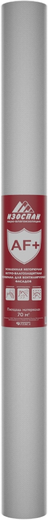 Изоспан AF+ негорючая усиленная ветрозащитная паропроницаемая мембрана (1.27*55.12 м)