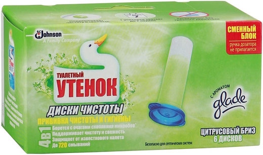 Туалетный Утенок Цитрусовый Бриз гелевый очиститель унитаза в сменном блоке диски чистоты (38 г)