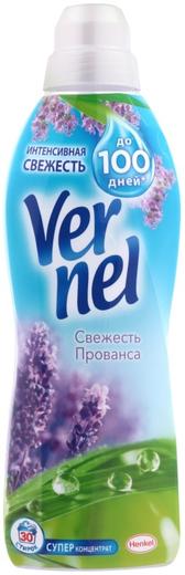 Вернель Свежесть Прованса кондиционер для белья суперконцентрат (910 мл)