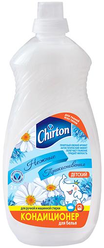 Чиртон Детский Нежные Прикосновения кондиционер для белья (2 л)