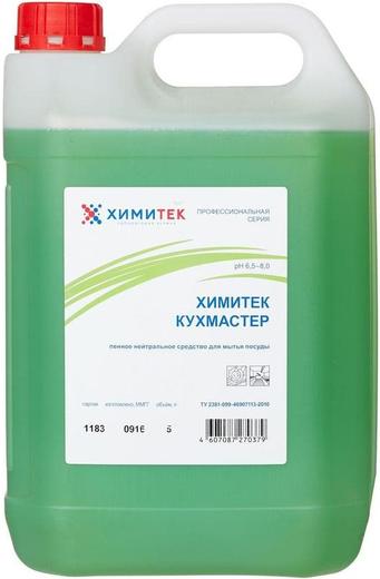 Химитек Кухмастер концентрированное жидкое пенное средство для мытья посуды (1 л)