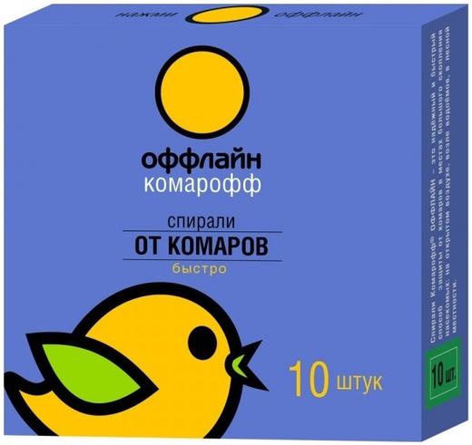 Комарофф Оффлайн Быстро спирали от комаров (10 спиралей в пачке)