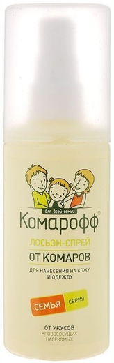 Комарофф Семья лосьон-спрей от комаров для нанесения на кожу и одежду (100 мл)