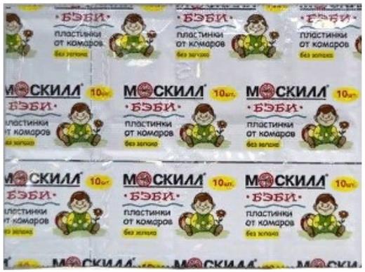 Москилл Детское молочко от комаров с экстрактом ромашки (100 мл)