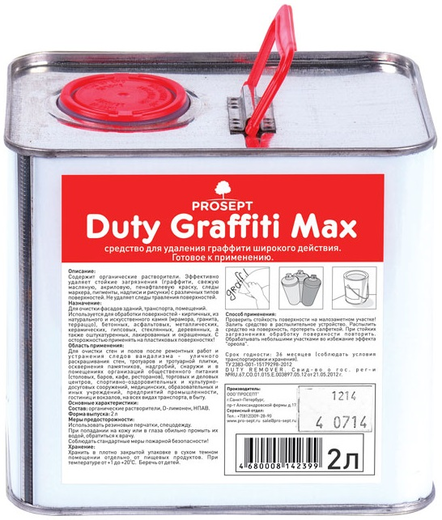 Просепт Duty Graffiti Max средство для удаления граффити широкого действия (2 л)