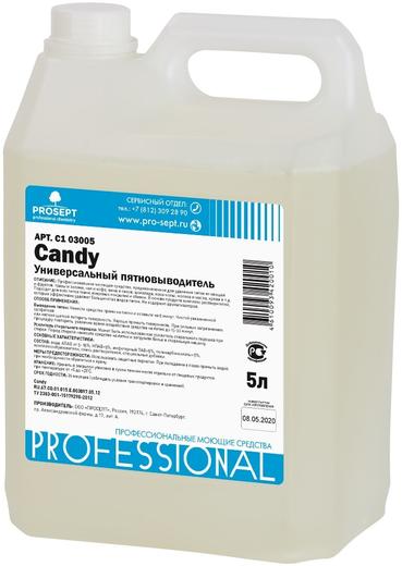 Просепт Candy универсальный пятновыводитель (5 л)