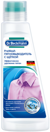 Dr.Beckmann Pre Wash пятновыводитель с щеткой (250 мл)