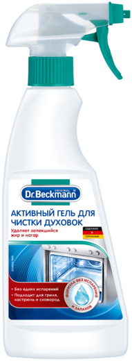 Dr.Beckmann активный гель для чистки духовок (375 мл)