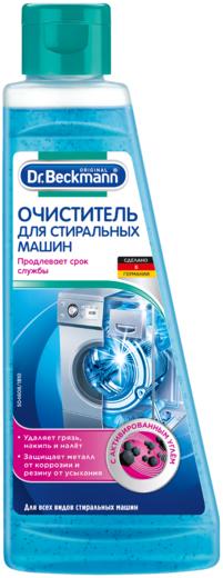 Dr.Beckmann очиститель для стиральных машин жидкость (250 мл)