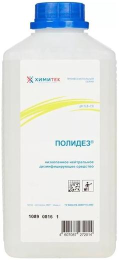 Химитек Полидез низкопенное нейтральное дезинфицирующее средство (1 л)