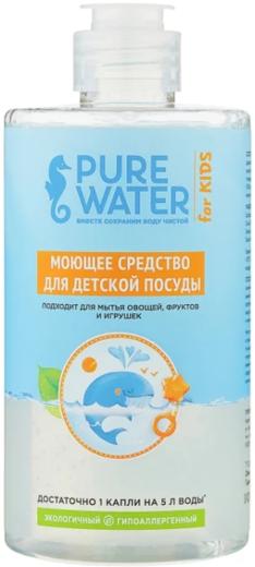 Pure Water моющее средство для посуды гипоаллергенное (450 мл)