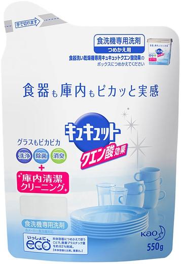 Kao Cucute Citric Аромат Грейпфрута порошок для посудомоечных машин (680 г)