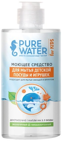 Pure Water for Kids моющее средство для мытья детской посуды и игрушек (450 мл)