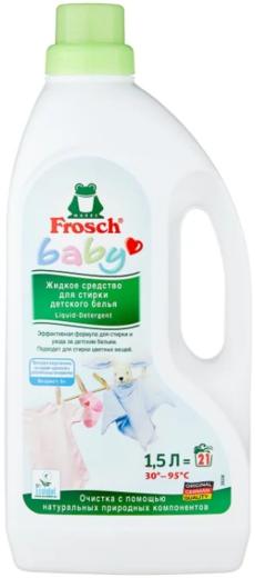 Frosch Зеленый Лимон средство для мытья посуды (500 мл)
