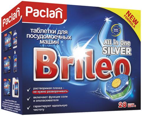 Paclan Brileo All in One Silver таблетки для мытья посуды в посудомоечных машинах (56 таблеток в пачке)