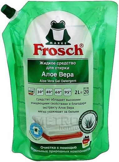 Frosch Алоэ Вера жидкое средство для стирки (2 л)