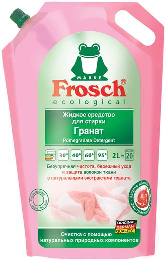 Frosch Гранат жидкое средство для стирки (2 л)