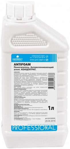 Просепт Antifoam пеногаситель концентрат (1 л)
