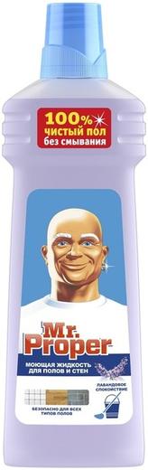Мистер Пропер Лавандовое Спокойствие моющая жидкость для полов и стен (1 л)
