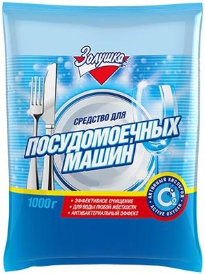 Золушка средство моющее для посудомоечных машин (1 кг пакет)
