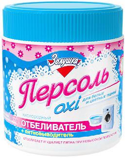 Золушка Персоль OXI отбеливатель+пятновыводитель для белых и цветных вещей (250 г)