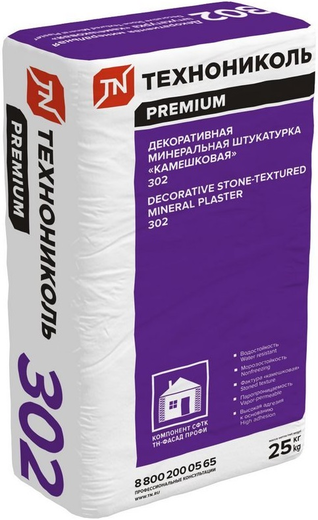 Технониколь Premium 302 декоративная минеральная штукатурка камешковая (25 кг) зерно 2 мм
