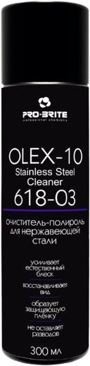 Pro-Brite Olex-10 Stainless Steel Cleaner очиститель-полироль для нержавеющей стали (300 мл)